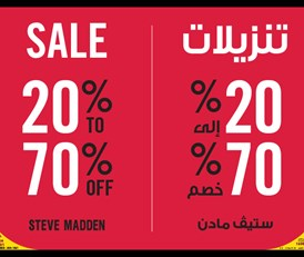 SALE 20% TO 70% OFF