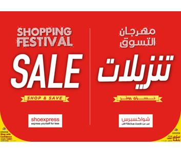 SHOPPING FESTIVAL SALE