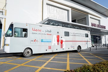 Mall of Qatar hosts Hamad Medical Corporation blood donation Campaign