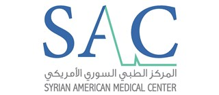 Syrian American Medical Center