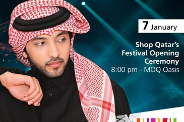 Fahad Al Kubaisi Live Performance at Mall of Qatar