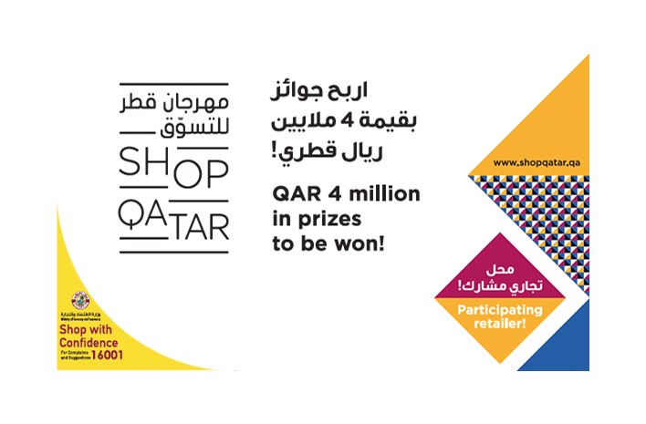 Shop Qatar Weekly Raffle