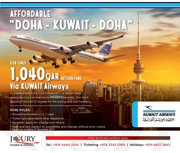 AFFORDABLE  DOHA - KUWAIT - DOHA FARE!