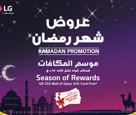 Save Upto 50%* Now that's Happiness! Mega Promotion