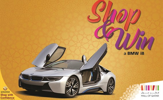 Shop and Win a BMW i8