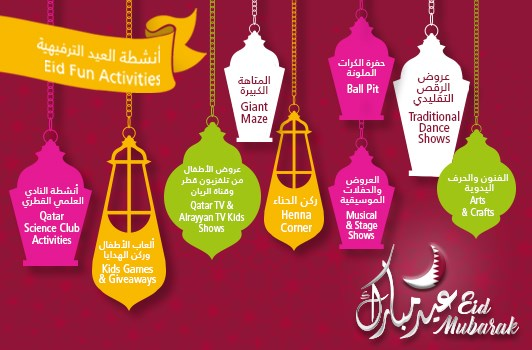 Eid Al Fitr Activities at Mall of Qatar