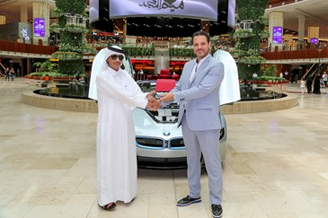 Over 150 Million QR Spent During Mall of Qatar's Shop and Win promotion