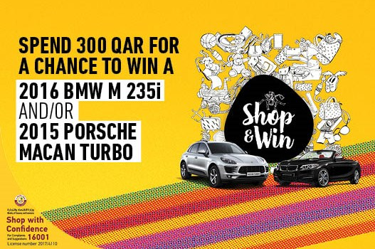 Shop and Win BMW M 235i and/or Porsche Macan Turbo
