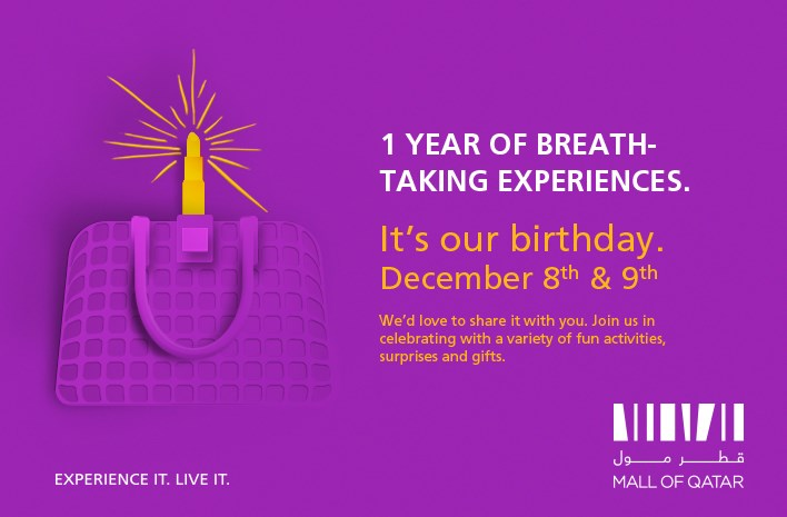 Mall of Qatar First Birthday