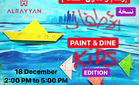 Paint the Town Qatar - Kids Edition