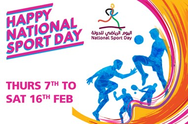 Mall of Qatar organizes 10 days of sporting celebrations
