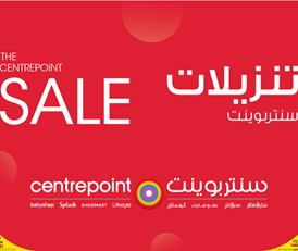 THE CENTREPOINT SALE