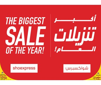 THE BIGGEST SALE OF THE YEAR
