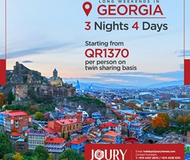 WEEKENDS OFFER TO GEORGIA