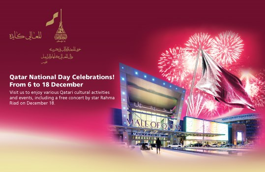 Qatar National Day Celebrations at Mall of Qatar