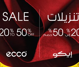 SALE 20% TO 50% OFF