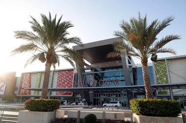 Mall of Qatar reopens with gradual number of stores in Phase I
