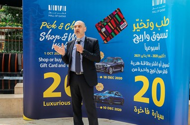"""Mall of Qatar hosts Qatari media in a special event and announces the first winner of """"Pick & Choose"""" Festival"""