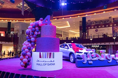 Mall of Qatar Celebrates its 4th anniversary  and announce the winner of the first Grand Prize