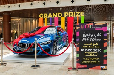 "Mall of Qatar Handovers new batch of Cars to the winners of ""Pick & Choose"" Festival, including the first grand prize car"