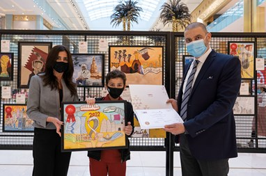 Mall of Qatar concludes National Day School Art Competition with the winners' announcement