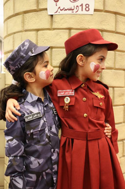 National Day Celebrations at Mall of Qatar drew huge crowd
