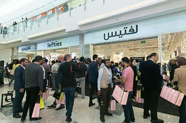 Mall of Qatar: The First Super Regional Mall Welcomes Visitors for Its Soft Opening
