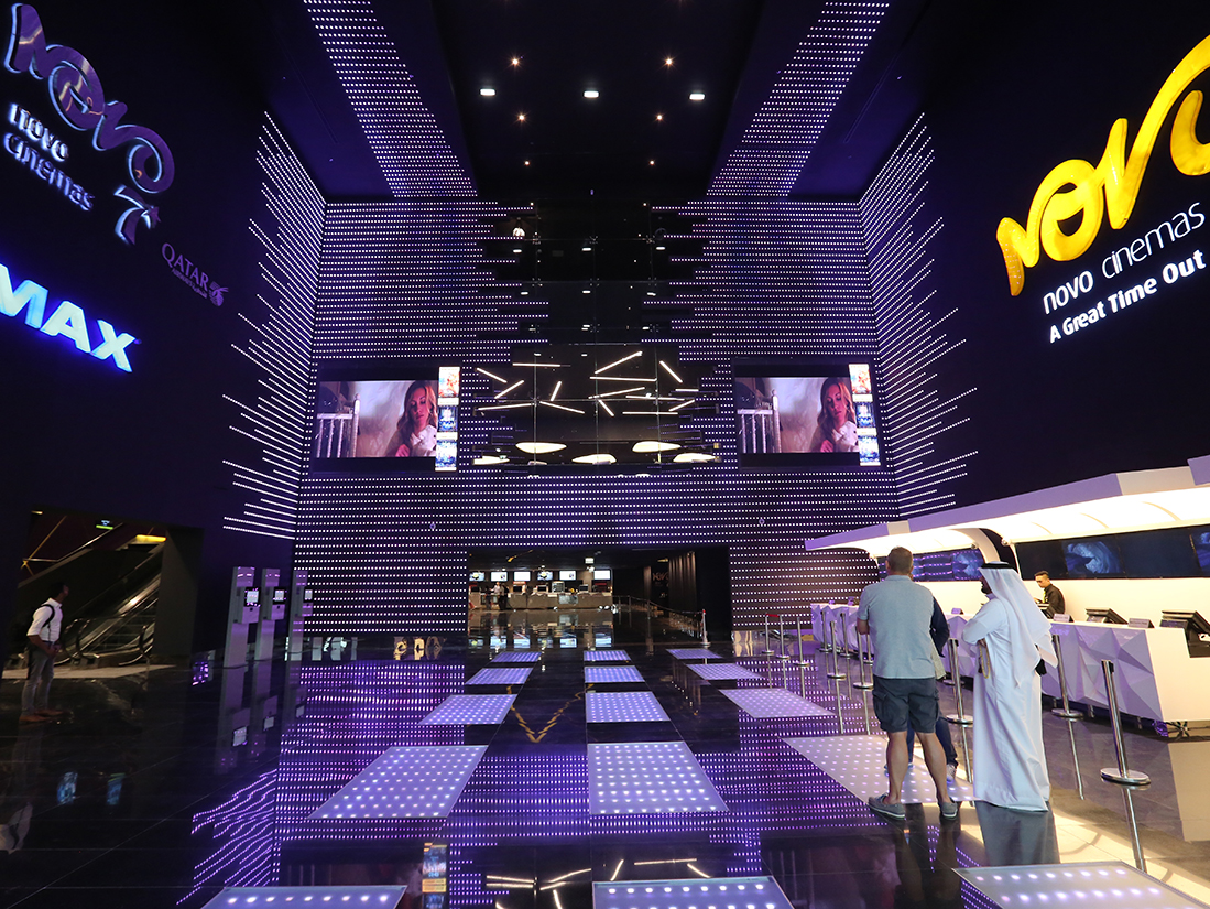 Novo Cinemas Shopping Mall Of Qatar