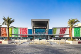 Mall of Qatar Architectures