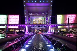 Over 150000 Visitors Celebrate The Grand Opening Day of Mall of Qatar